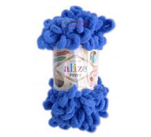 Puffy 141 Василек/Royal Blue